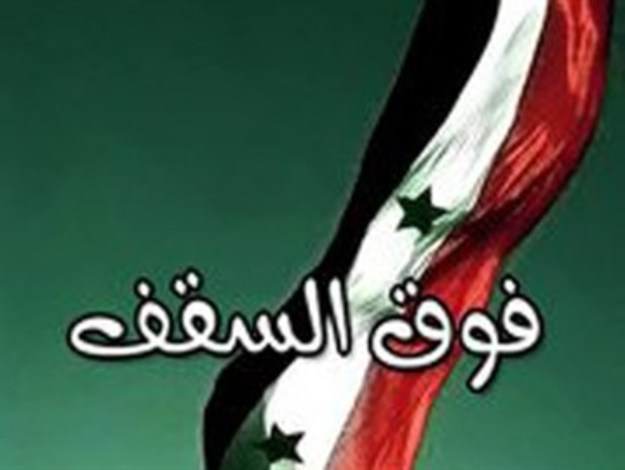 Fawek AlSakef